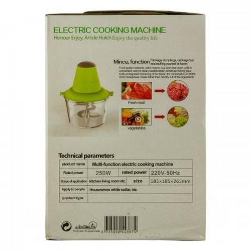 Измельчитель Electric Cooking Machine оптом