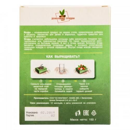 Клубничная ягодница «Домашние грядки» оптом