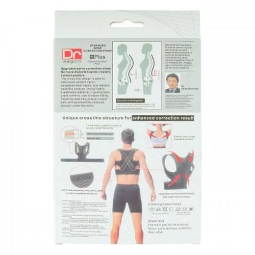 Корректор позвоночника Magico Posture Correction Plus оптом