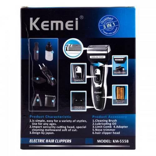 Триммер Kemei KM-5558 оптом