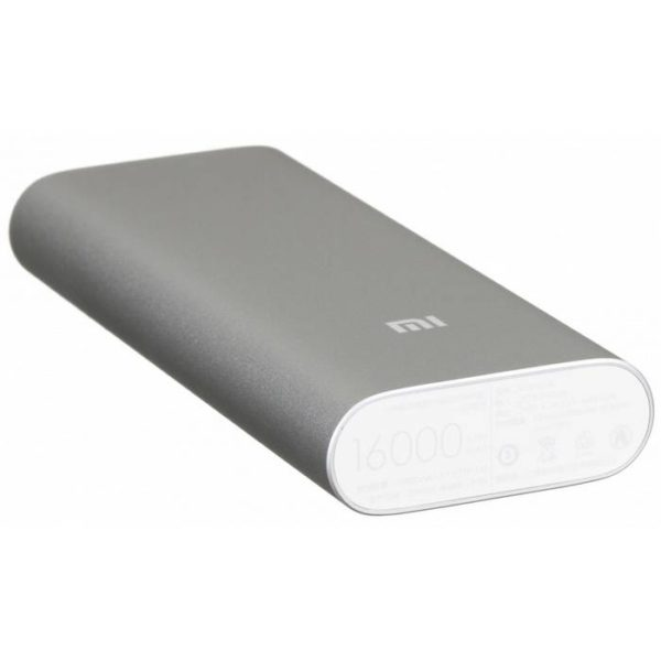 Xiaomi Power Bank 16000 mAh оптом