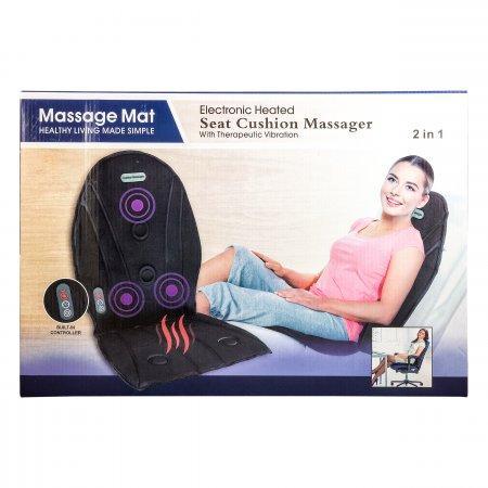 Massage Mat 2 в 1 массажная накидка оптом